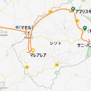 【まとめ】7日間のレソト旅|費用・ルート・ダイジェスト