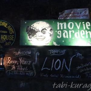 ポカラの野外映画館「ムービーガーデン」と、伝統医療の「アユルヴェーダー」体験