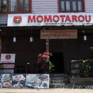 ロックダウン中にこっそりと食べる日本食!ポカラの日本食レストラン「桃太郎」