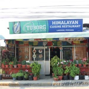 ネパールでロックダウン中にお世話になったポカラのレストラン7店舗