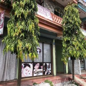 海外の美容室初体験!ネパール(ポカラ)で縮毛矯正&ヘナタトゥー