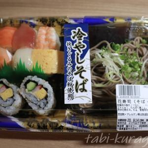 14日間の自主隔離生活中に食べたスーパー&コンビニごはん|日本のお弁当は最高だ
