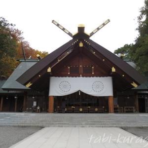 【札幌観光】秋の北海道神宮|北海道の守護神に移住のご挨拶(ご朱印帳・ご朱印)