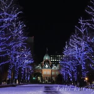 【2020年】さっぽろホワイトイルミネーション|札幌の冬の屋外を楽しもう