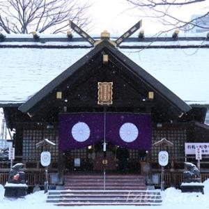 【札幌観光】北海道神宮頓宮へ初詣!真冬に、遠く北海道神宮を遙拝しよう(ご朱印・ご朱印帳)