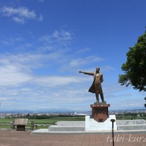 【札幌観光】さっぽろ羊ヶ丘展望台!クラーク博士とラベンダー摘み取り体験