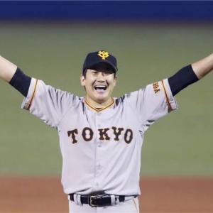 【日本球界を代表するピッチャー】巨人 菅野智之