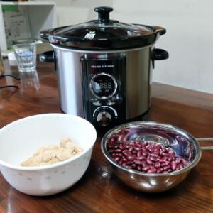 『コトコト煮込みシェフ』で作る『金時豆の煮豆♪』