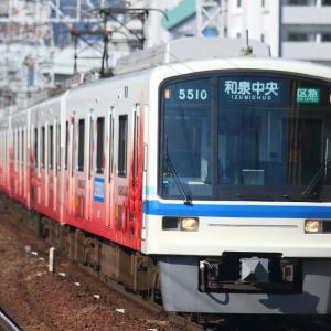 泉北高速鉄道 5000系