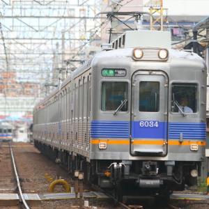 南海電鉄 6000系・6300系