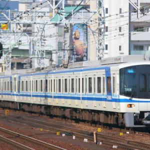 泉北高速鉄道 7000系・7020系