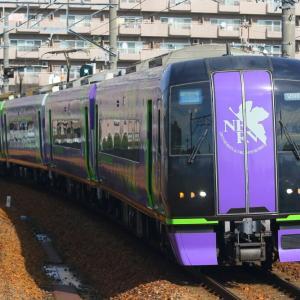 名古屋鉄道 2000系 エヴァンゲリオン×ミュースカイ
