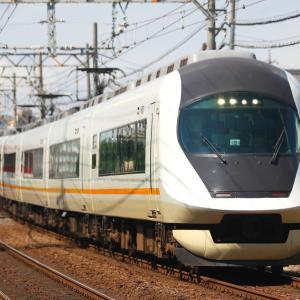 近畿日本鉄道 21020系 アーバンライナーnext