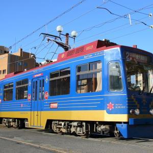 鹿児島市電 9500形9513号 ⑥ +乗車紀