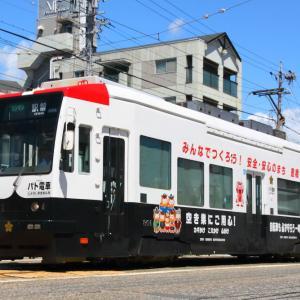 豊橋鉄道 モ800形