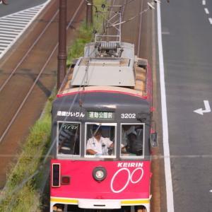 豊橋鉄道 モ3200形3202号 前編