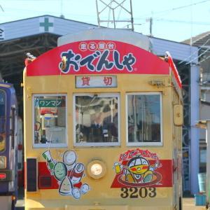 豊橋鉄道 モ3200形3203号 おでんしゃ 前編