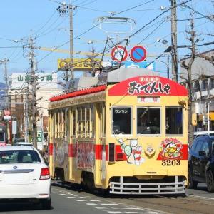 豊橋鉄道 モ3200形3203号 おでんしゃ 後編