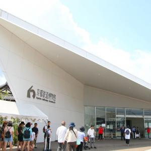 京都鉄道博物館 ①