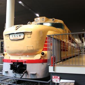 京都鉄道博物館 ④