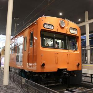 京都鉄道博物館 ⑤