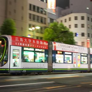 広島電鉄 1000形 GREEN MOVER LEX