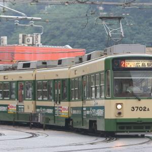 広島電鉄 3700形 ぐりーんらいなー