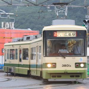 広島電鉄 3800形 ぐりーんらいなー