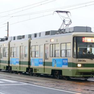 広島電鉄 3900形 ぐりーんらいなー