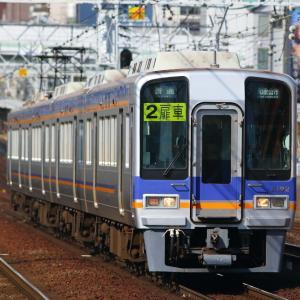 南海電鉄 2000系