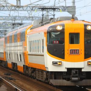 近畿日本鉄道 30000系 ビスタEX 2020
