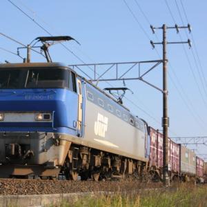 JR貨物 EF200 16 ②