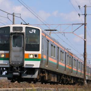 211系0番台 C編成 東海道本線