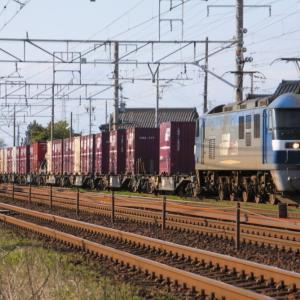 JR貨物 EF210 146 東海道本線