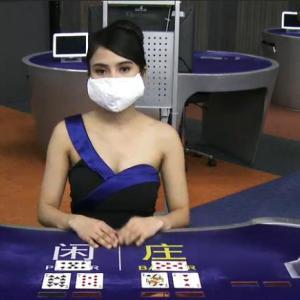 新型コロナに負けずマスク姿でオンラインカジノで働くかわいい子!