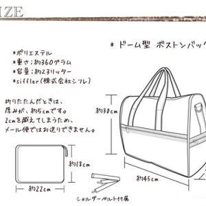機内持ち込み可能な軽い旅行バッグ