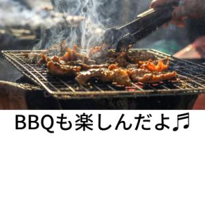 三叉神経痛〜野菜収穫〜BBQ〜iDeCo移管!