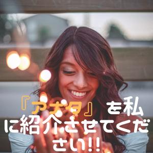【今更⁉️祝!フォロワー1,000人達成記念イベント!】
