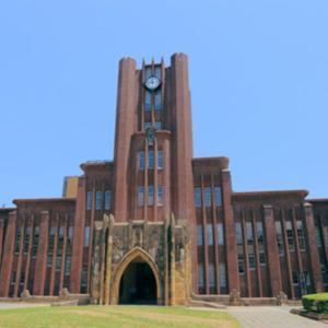 東京大学と私立大学に揺れる我が家のリアル。
