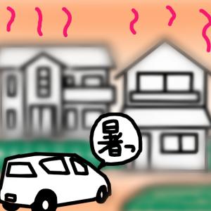 las casas de ladrillo