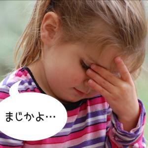 【UNIQLO】密です!すごい列!!