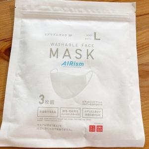 【UNIQLO】ついにゲットしたエアリズムマスク