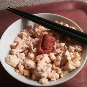 ご飯を炊き忘れたので豆腐を炊いてみた。