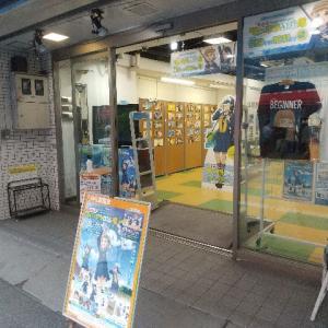 大阪日本橋ジーストアのていぼう日誌ポップアップストアへ行ってきました。