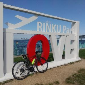 伊丹関西国際空港間60㎞を自転車で行ってみた【関空サイクリング】
