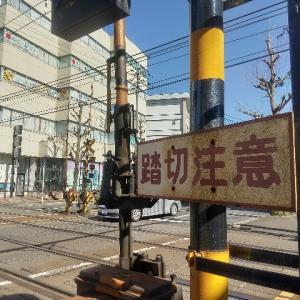 しゅうがくいん!〈Lonow的京都下鴨自転車旅〉