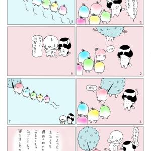 【よとさくちゃんとたごさくちゃん】~鼻水が止まらないの巻5~