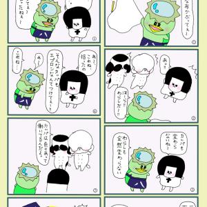 【よとさくちゃんとたごさくちゃん】~カッパさん、エプロンを外す!の巻~