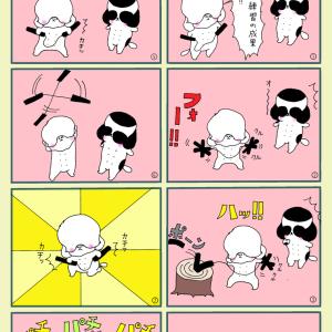 【よとさくちゃんとたごさくちゃん】~たごさくちゃんの特技の巻~