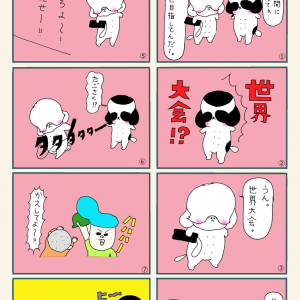 【よとさくちゃんとたごさくちゃん】~ ヌンチャクの巻~